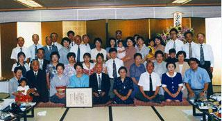 磯医院の歴史