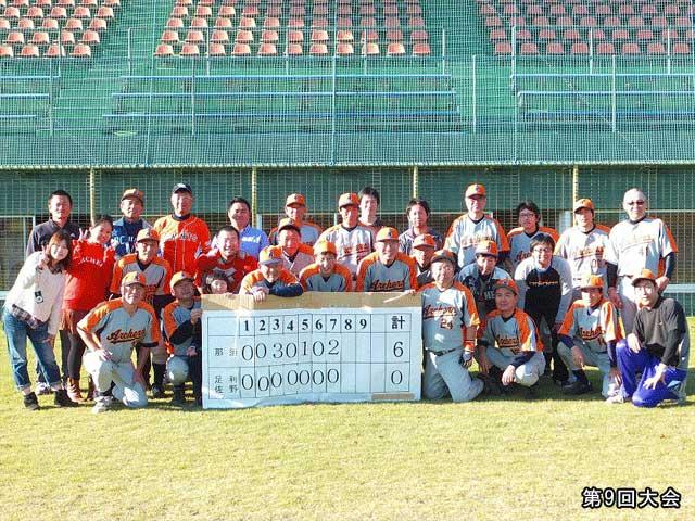 栃木県四郡市医師会親善野球大会